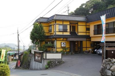 Koishige