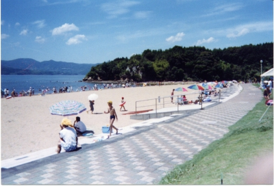 Imarin Beach