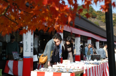 Nov: Arita Autumn Porcelain Fair