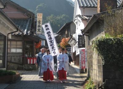 Nov: Nabeshima Domain Kiln Autumn Festival