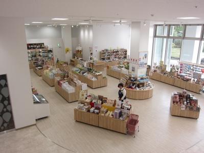 Saga Koubou Balloon Museum Store