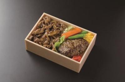 Imari Beef Tosai Lunch Box