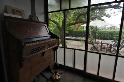 Ogi-Nabeshimake Ten