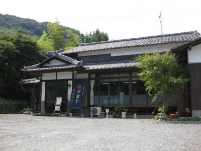 Hidamari Higashi-Taku Shop