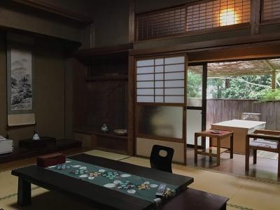 Ajisai no Yado Miyakoso