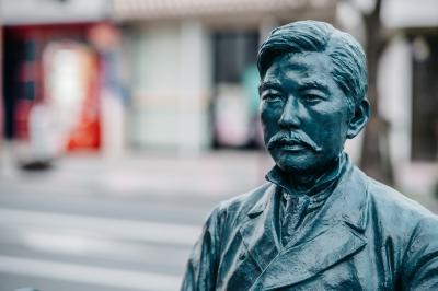 偉人モニュメント(SPOT8)日本の工学・化学分野の先駆者 志田林三郎、黒田チカ