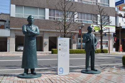 偉人モニュメント(SPOT9)日本を代表するお菓子メーカーの創業者  森永太一郎、江崎利一