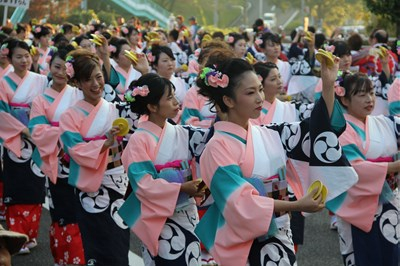 October: Arita Sarayama Festival