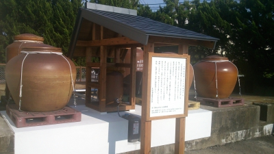 Yamato Shuzo Co., Ltd.
