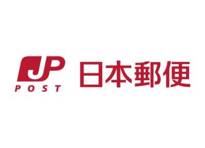 ゆうちょ銀行(中極郵便局)