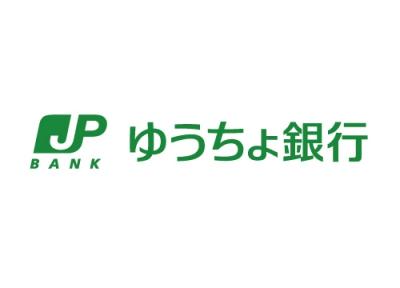 ゆうちょ銀行(佐賀大学内出張所)