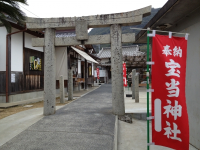 Houtou Shrine