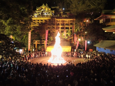 Dec:Yutoku Inari Ohitaki