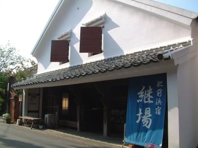 Sakagura Dori