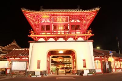 Takeo Hot Springs