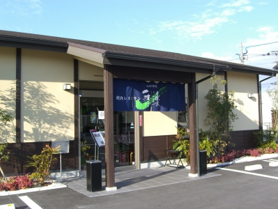 Kira Tosu branch