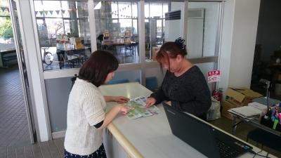 Yoshinogari Koen Station Community Hall