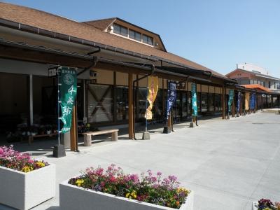 道の駅 鹿島 「千菜市」