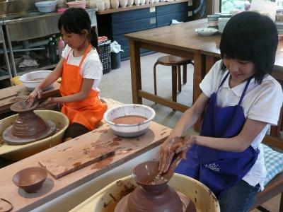 Marukei Traders