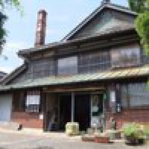 MATSUURAICHI Co., Ltd.