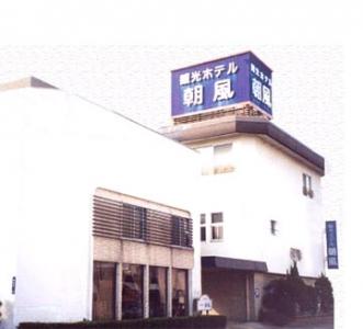 Hotel Asakaze