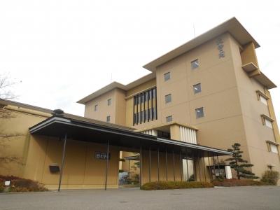 Kanko Hotel Taiboukaku