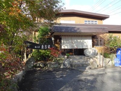 東京家旅館