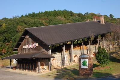 Hiryugama Kiln Park