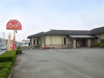 Restaurant Rural
