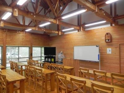 Nature Hall HIRATANI