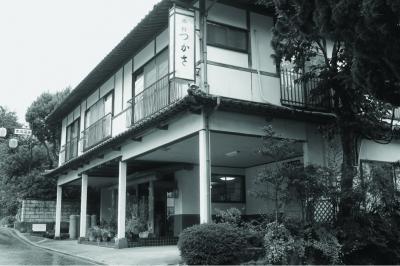 Tsukasa inn