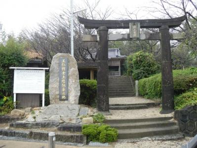 王仁(わに)神社