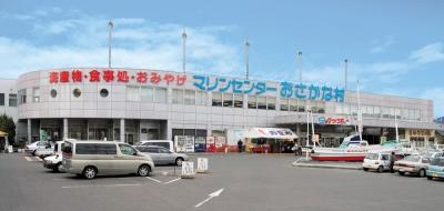 マリンセンター おさかな村