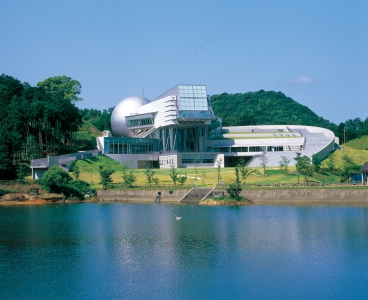 Saga Prefectural Space & Science Museum