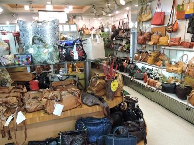 Bag Shop Komatsuya