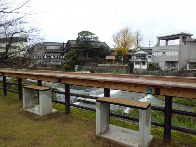 Onsen Park