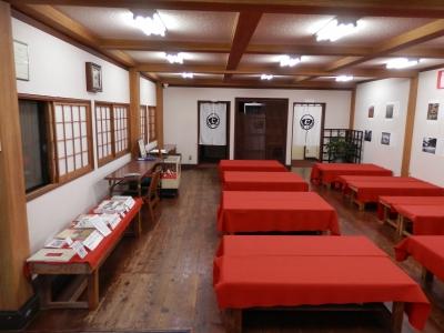 Muraoka Sohonpo Main Branch Yokan Museum