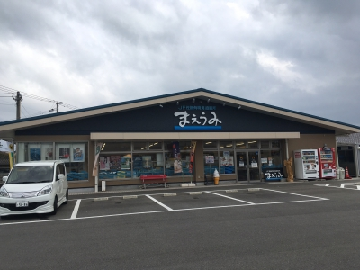 Directly Managed by Saga Prefecture Fishery Cooperative Federation, this direct sale store holds the best yields and sales in Japan for 14 years in a row.  