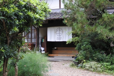 We are Nishikoji Nabeshima family, a branch family of Ogi Nabeshima Domain.