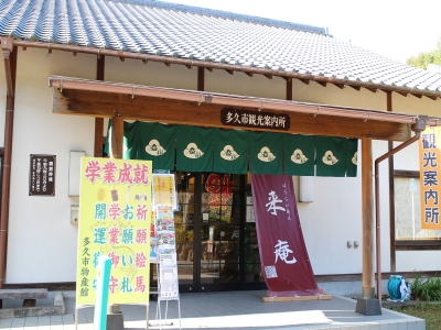 We are selling souvenirs in front of Taku Confucian temple.