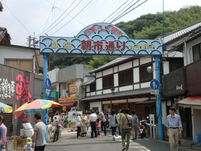 The morning market of Yobuko is counted as one of the three major morning markets in Japan. About 40 street stalls on weekdays and about 60 on weekends and public holidays will be lined up selling fresh and dried seafood, vegetables, fruits and other items.