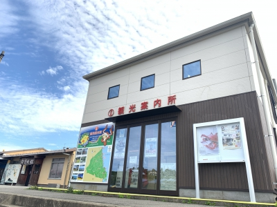 Please visit us when you come to Tara-cho. You can get information of Takazaki Crab, Takazaki Oyster, oranges, hot spring inns and restaurants. We have a lot of brochures of Tara-cho and adjoining towns. We'll welcome you with smile.