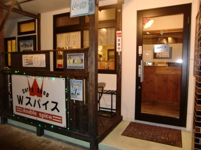 Enjoy the original curry and rice here in an atmosphere retaining the retro feel of the Showa Period and rock'n roll spirit! Check the website for the latest information http://facebook.com/wspice.jp
