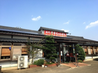 This is a chanpon noodle restaurant founded in 1949. Enjoy the wonderful taste of crisp vegetables and homemade noodles mixed in a pork bone soup, which hasn't changed in 60 years.
