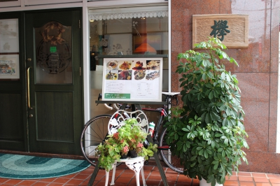 A family-run restaurant. 