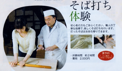 This Japanese style restaurant primarily serves fresh soba noodles and tempura. It is adjacent to  Taiheian Distillery Museum where you can learn about the distilling culture. Saga's best Sake are on display, available for purchase, and available to taste-test. Visitors can try their hand at making hand-made soba noodles.