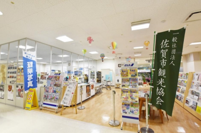 This tourist information office provides the brochures of a variety of tourist spots in Saga City and information on the events in the city, and also displays the specialty products of Saga.