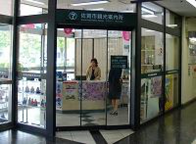 Located inside of JR Saga Station, the tourist information center gives visitors information on Saga's tourist spots, transportation, hotels, and recommended restaurants.