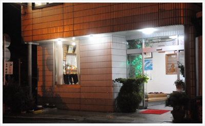 This inn is located on the coastal area of Yobuko. Fresh squid is delivered to our restaurant every day, and you can enjoy our savory dishes cooked with squid and other seafood of the Genkai Sea (shrimp, abalone, etc.) here.
