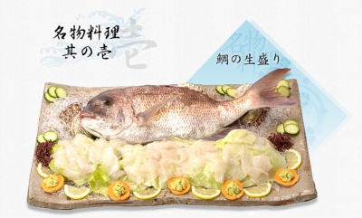 Since its founding in 1973, we are loved by people inside and outside Saga Prefecture. We thank you for giving us your patronage.   At a historical place Karatsu, we serve dishes using the fishes that nurtured in the angry waves of Genkai sea.